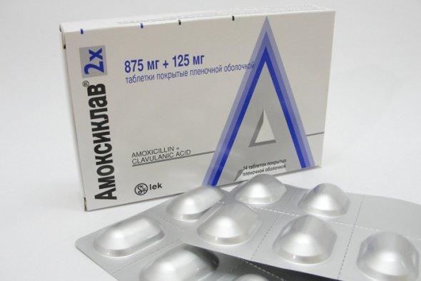 Амоксиклав в таблетках