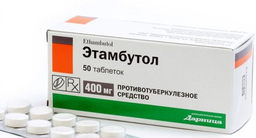 противотуберкулезный препарат