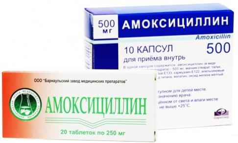 антибиотик широкого действия