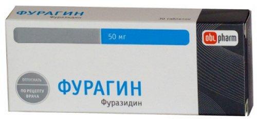 Лекарство Фурагин при цистите инструкция по применению отзывы аналоги