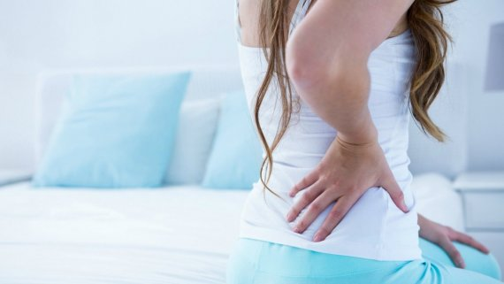 болезненное ощущение в спине