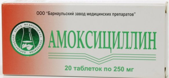 Амоксициллин при хроническом цистите
